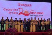 Công ty TNHH MTV sản xuất thức ăn chăn nuôi BÌNH MINH kỷ niệm 20 năm thành lập